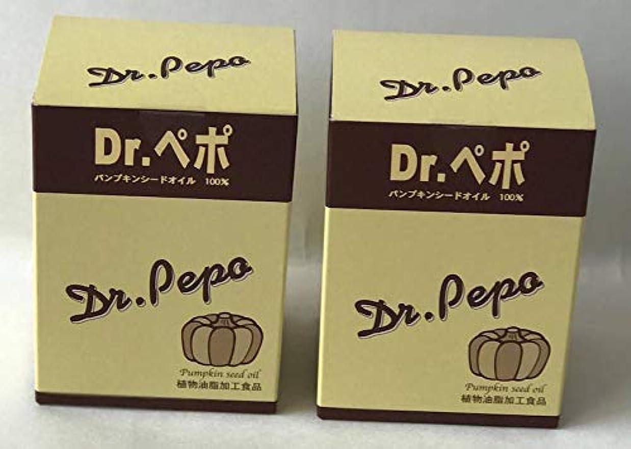 国内のテレックス農場ドクターぺポ(Drぺポ) 2個セット パンプキンシードオイル100%