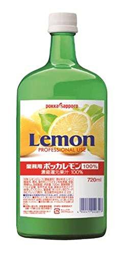 ポッカサッポロ 業務用 ポッカレモン100% 720ml