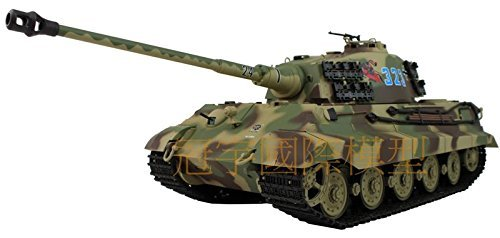 2.4Ghz 1/16 Scale Radio Remote Control German King Tiger Henschel Turret Air Soft RC Battle Tank Smoke & Sound