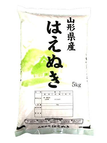 山形県産 令和2年産 白米 食味ランキング 特A お米 はえぬき (5kg)