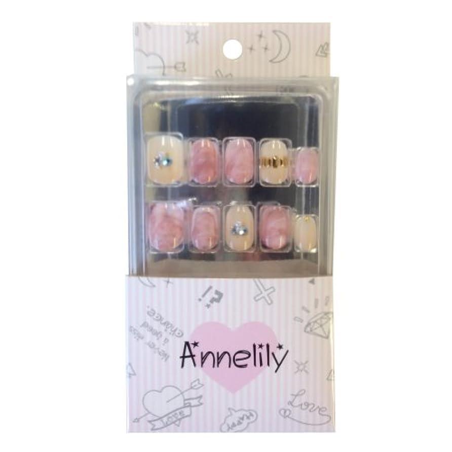 脈拍見ました銀Annelily-039