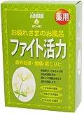お湯倶楽部 ファイト活力入浴 25g×5包(入浴剤)