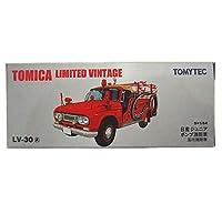 トミカ リミテッド ヴィンテージ ニッサン ジュニア ポンプ消防車 玉川消防署 LV-30