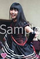 私立恵比寿中学 公式生写真 2772 廣田あいか ホビーアイテム