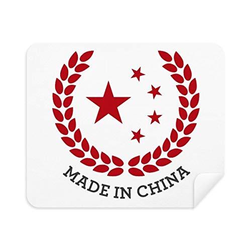 DIYthinker Made In China Stars Tarwe Rijst Rode Telefoon Schermreiniger Bril Reinigingsdoek 2 Stks Suede Stof