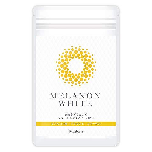 メラノンホワイト 持続型 高濃度 ビタミンC サプリ 30,000 mg 【 ニームリーフ セラミド 】 飲む 太陽対策 紫外線 プラセンタ ヒアルロン酸 コラーゲン 配合 90粒 日本製