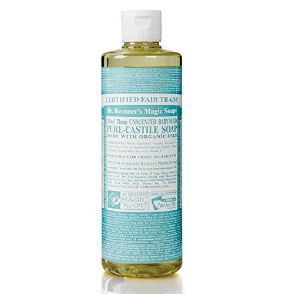 大精神悲しいことにのブロナーオーガニックベビーマイルドなカスティーリャ液体石鹸473ミリリットル x4 - Dr Bronner Organic Baby Mild Castile Liquid Soap 473ml (Pack of 4) [並行輸入品]