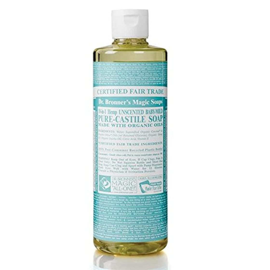 乳名前を作るロッカーのブロナーオーガニックベビーマイルドなカスティーリャ液体石鹸473ミリリットル x2 - Dr Bronner Organic Baby Mild Castile Liquid Soap 473ml (Pack of 2) [並行輸入品]