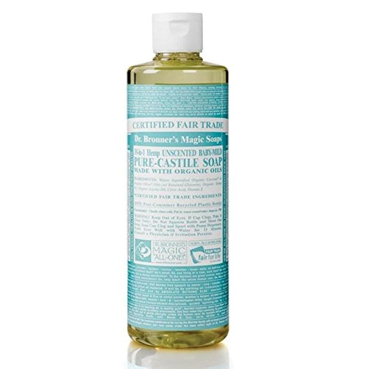 エクステント記録音声のブロナーオーガニックベビーマイルドなカスティーリャ液体石鹸473ミリリットル x2 - Dr Bronner Organic Baby Mild Castile Liquid Soap 473ml (Pack of 2) [並行輸入品]