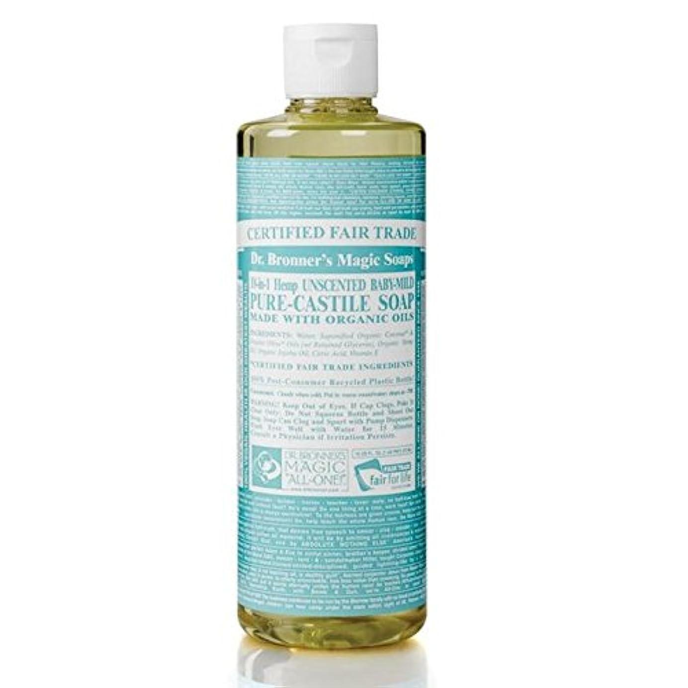 住人掻く条約のブロナーオーガニックベビーマイルドなカスティーリャ液体石鹸473ミリリットル x4 - Dr Bronner Organic Baby Mild Castile Liquid Soap 473ml (Pack of 4) [並行輸入品]