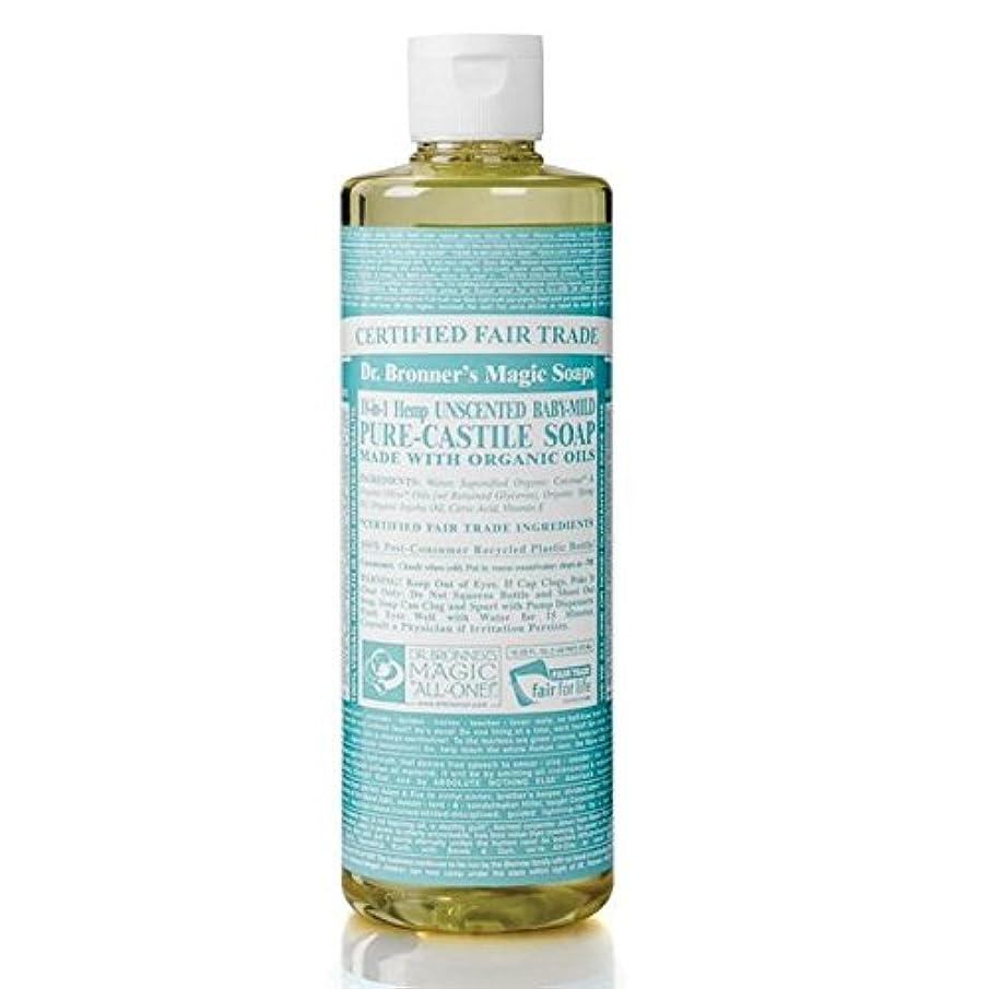 案件満たす側溝Dr Bronner Organic Baby Mild Castile Liquid Soap 473ml - のブロナーオーガニックベビーマイルドなカスティーリャ液体石鹸473ミリリットル [並行輸入品]