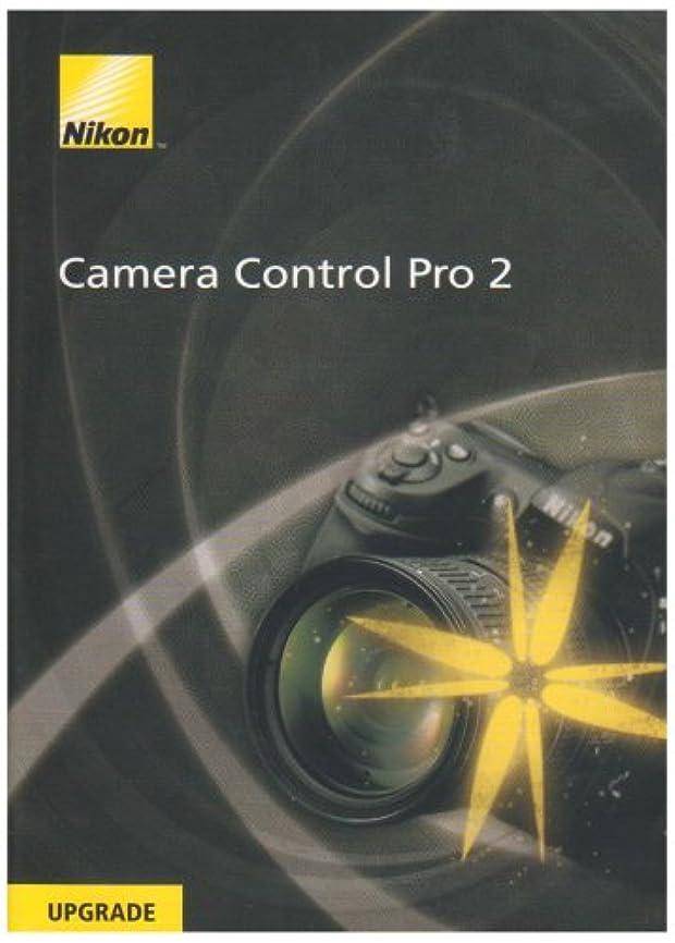 ズームコミュニティ薬Camera Control Pro 2(アップグレード版)