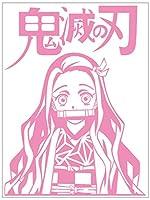 竈門禰豆子 切り絵風【XL】ピンク