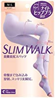 ピップ スリムウォーク 美脚美尻スパッツ M-Lサイズ ラベンダー(SLIM WALK,spats for night,ML) 着圧 スパッツ×6個