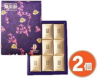 《舊振南》鳳梨酥禮盒 パイナップルケーキ(9入) × 2個《台湾 お取り寄せ土産》 [並行輸入品]