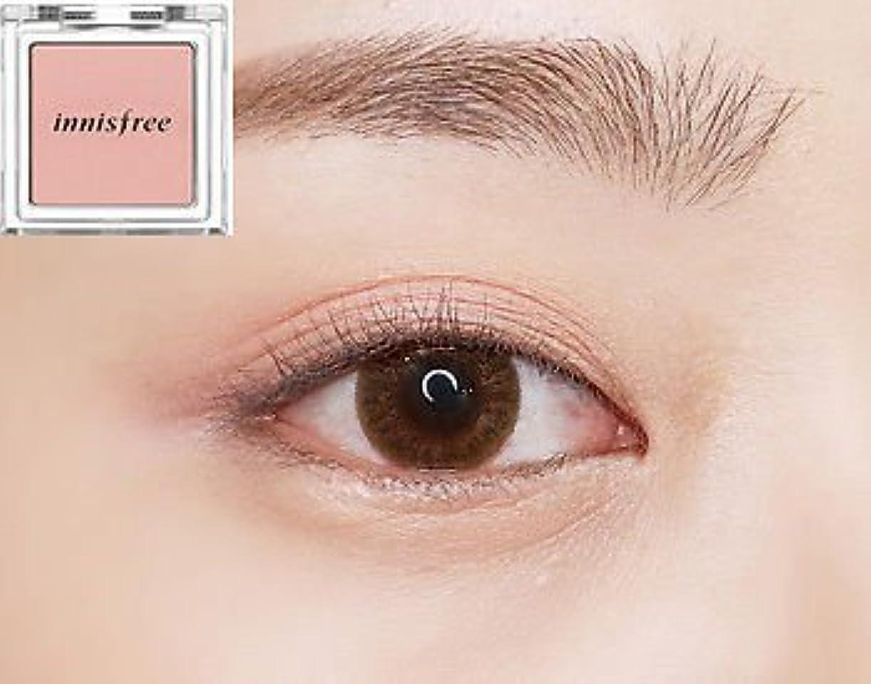 甘やかすシェード笑[イニスフリー] innisfree [マイ パレット マイ アイシャドウ (シマ一) 39カラー] MY PALETTE My Eyeshadow (Shimmer) 39 Shades [海外直送品] (シマ一 #03)