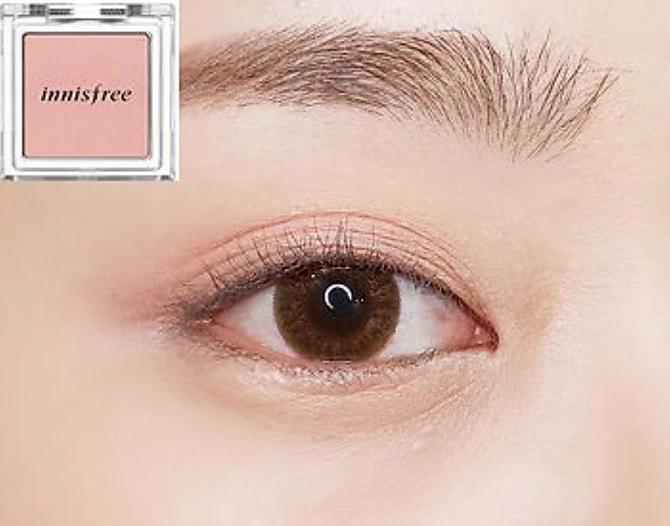 熟す側溝マナー[イニスフリー] innisfree [マイ パレット マイ アイシャドウ (シマ一) 39カラー] MY PALETTE My Eyeshadow (Shimmer) 39 Shades [海外直送品] (シマ一 #03)