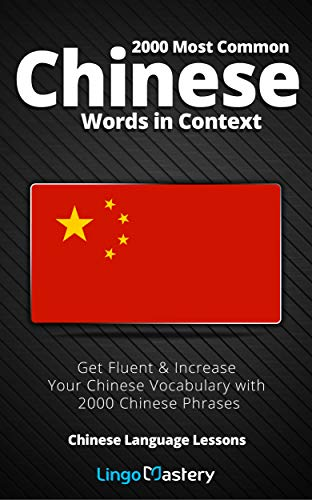 2000 Most Common Chinese Words in Context: Get Fluent & Increase Your Chinese Vocabulary with 2000 Chinese Phrases (Chinese Language Lessons) (English Edition)