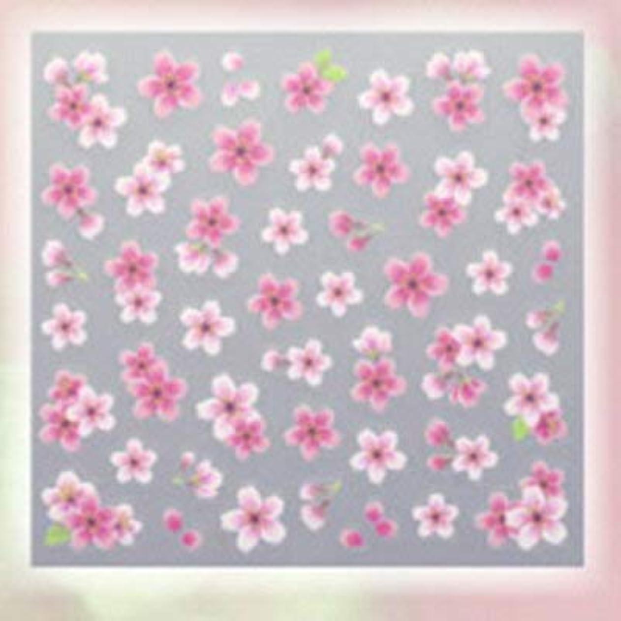 知り合いスポーツステップSHAREYDVA ネイルシール 桜 ピンク