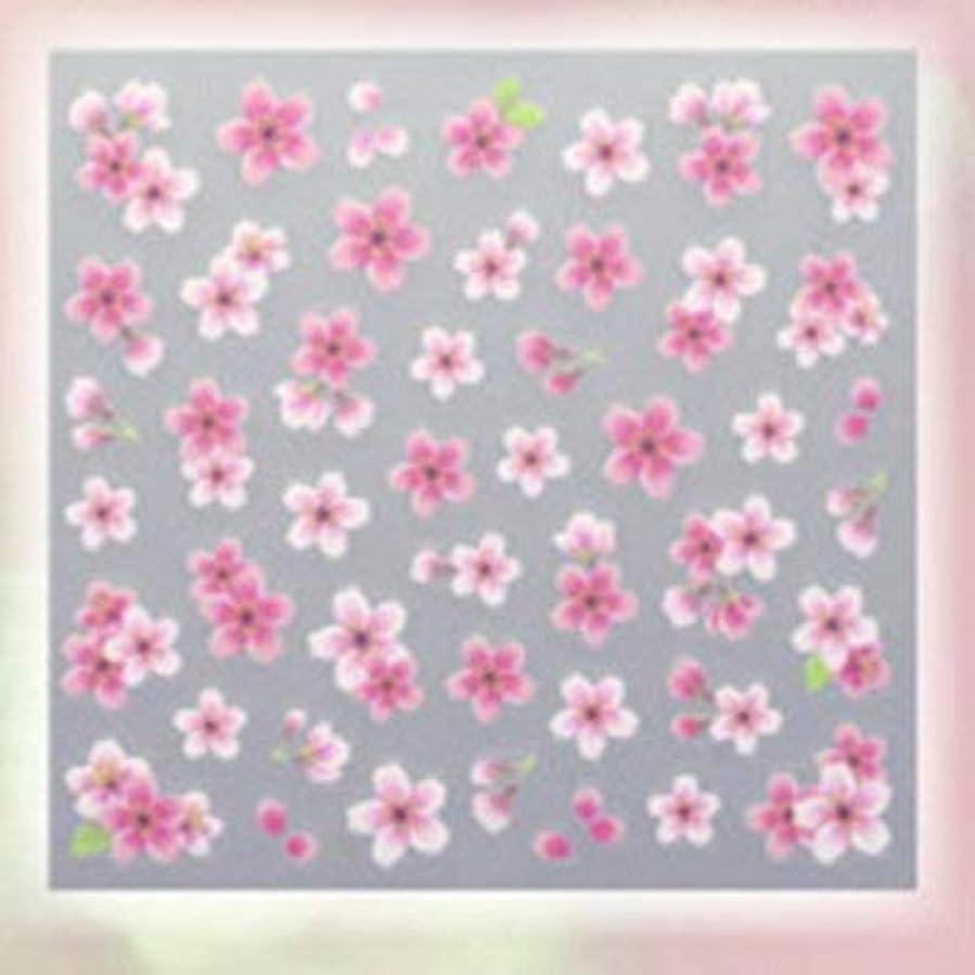 取るに足らないビバクレタSHAREYDVA ネイルシール 桜 ピンク