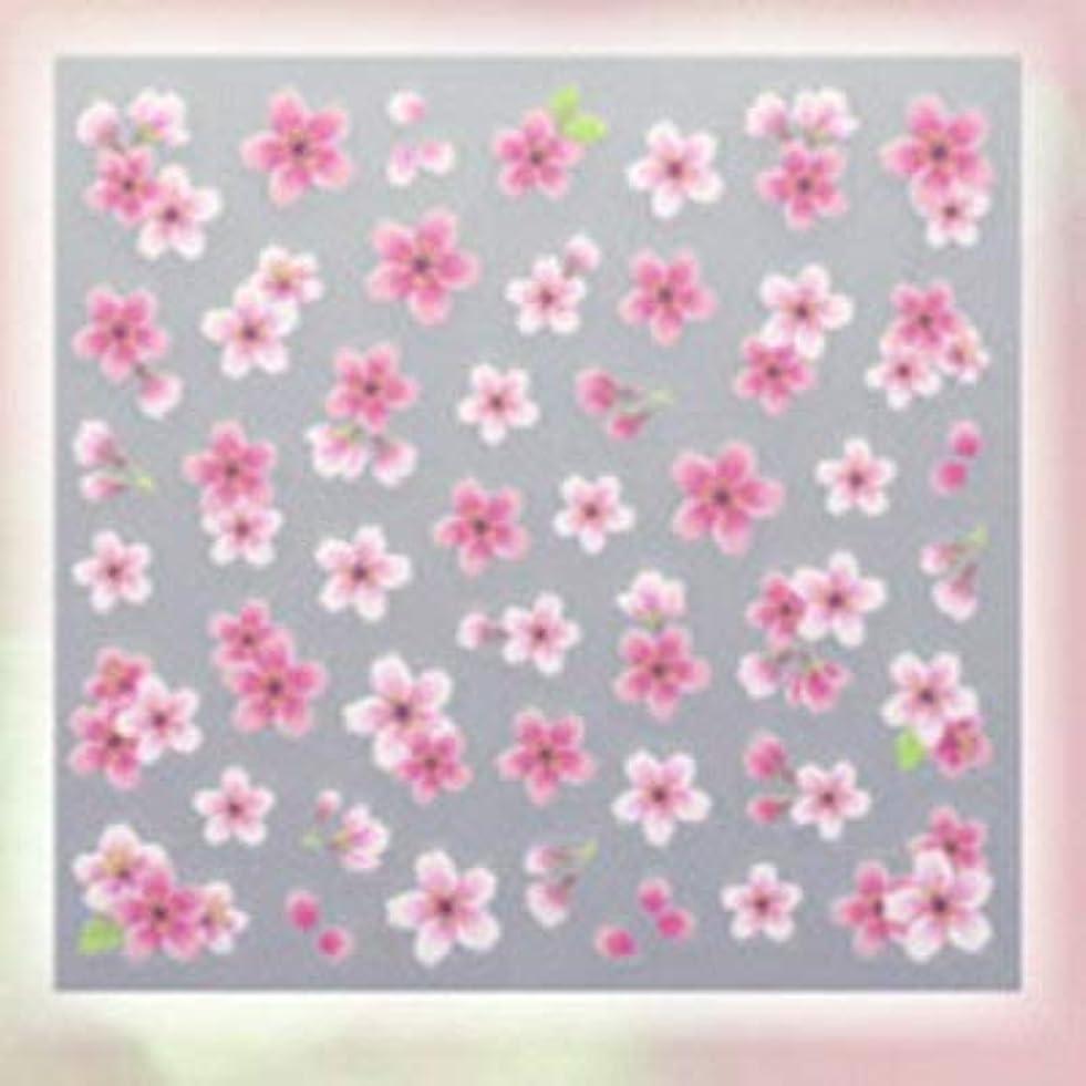 胸行動怠なSHAREYDVA ネイルシール 桜 ピンク