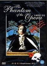 phantom tv series korean
