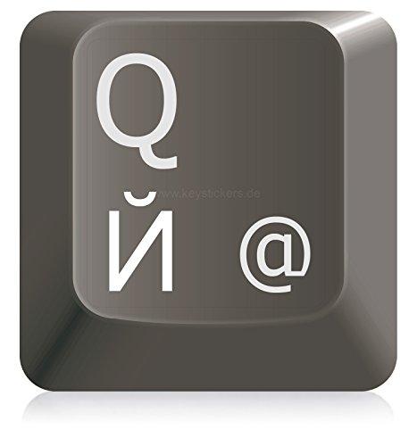 Keystickers | Russische Tastaturaufkleber 11x13mm, transparent mit Schutzlack, Farbe WEIß, русские наклейки на клавиатуру