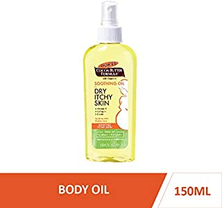 Palmer's Cocoa Butter Formula Soothing Oil for Dry, Itchy, Skin 150ml