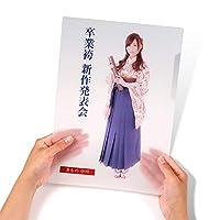 中川製作所 クリアーホルダーOCH125半透明 厚手 A4