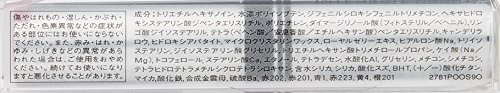 SHISEIDO(資生堂)『インテグレートグレイシィクリーミーシャインルージュ(ローズ1)』