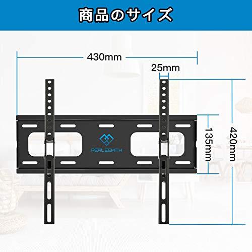 PERLESMITHテレビ壁掛け金具26-55インチ対応耐荷重60kgLCDLED液晶テレビ用ティルト±10度VESA400x400mm(ブラック)
