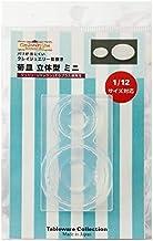 亀島商店 クレイジュエリー型抜き 菊皿 立体型 ミニ ホビー用ツール 1012