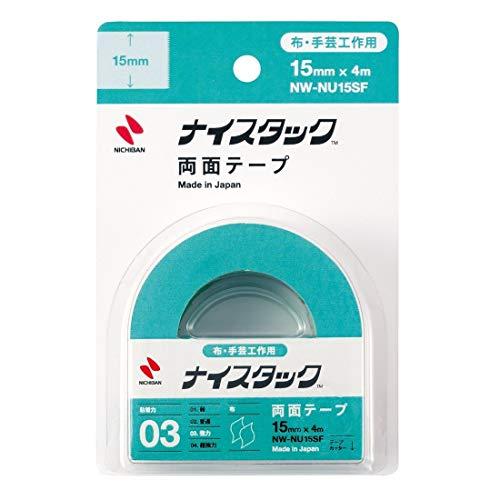 ニチバン 両面テープ ナイスタック 布用 NW-NU15SF 15mm 小巻 『 2 個 』