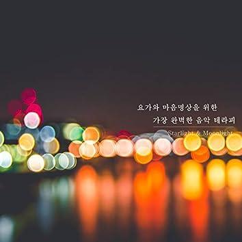 요가와 명상을 위한 가장 완벽한 음악 테라피 - 마음 챙김