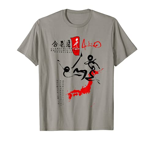 Arte Marcial - Aikido 'Yoko Irimi Nage' (con mapa de Japón) Camiseta