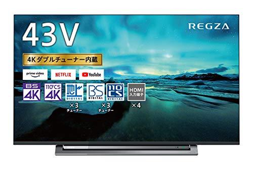 『東芝 43V型 液晶テレビ レグザ 43M530X 4Kチューナー内蔵 外付けHDD W録画対応』の1枚目の画像