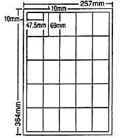 LEW25M-10 OAラベル ナナワード (47.5×69mm 25面付け B4判) 10梱(レーザー、インクジェットプリンタ用。上質紙ラベル)マルチタイプ