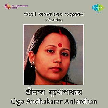 Ogo Andhakarer Antardhan