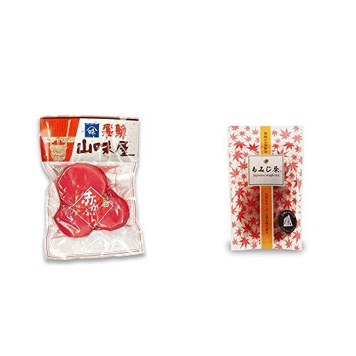 [2点セット] 飛騨山味屋 赤かぶら【大】(230g)[赤かぶ漬け]・もみじ茶(7パック入)