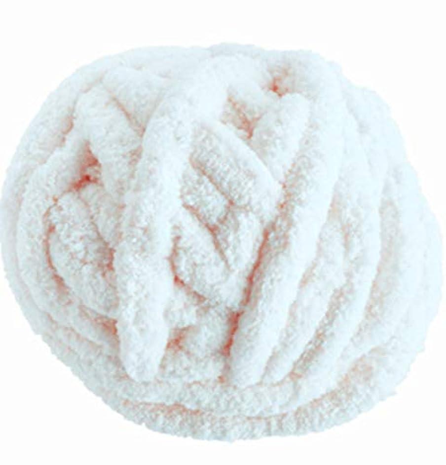 Chunky Chenille Yarn, 100% Polyester, Vegan, Super Chunky Yarn, Jumbo Yarn,Knitting Materials,for Extreme arm Knitting, Chunky Knit Yarn, Luxury Chenille Yarn, Chunky Blanket Yarn (White, 250g)