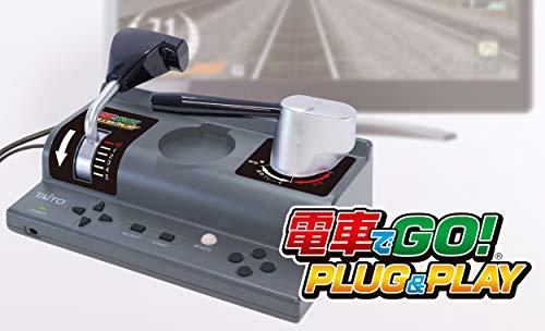 (2020年12月発売予定)電車でGO! PLUG & PLAY (【初回特典】特製CD(収録曲「電車で電車でGO! GO! GO! 」、「電車で電車でGO! GO! GO! (live ver)」) 同梱)