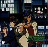 City Hunter Special 緊急生中継!? 凶悪犯冴羽撩の最後 ― オリジナル・サウンドトラック