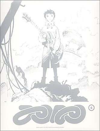 フリクリ 第6話「フリクラ」 [DVD]