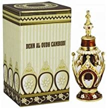 Dehn al Oudh Cambodi - Arabian Designer Therapeutic Essential Perfume Oil Fragrance - Long Lasting Attar / Itar / Ittar - Alcohol Free - for Men and Women - hombre y mujer - Exquisite glass bottle by Al Haramain
