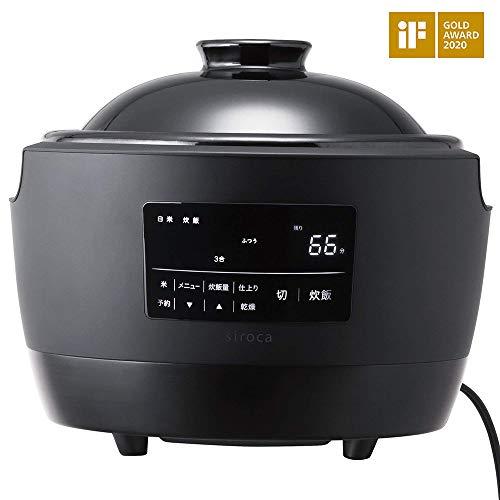 長谷園×siroca 全自動炊飯土鍋 かまどさん電気 SR-E111[3合炊き/おかゆ/おこげ/乾燥モード/雑穀米]