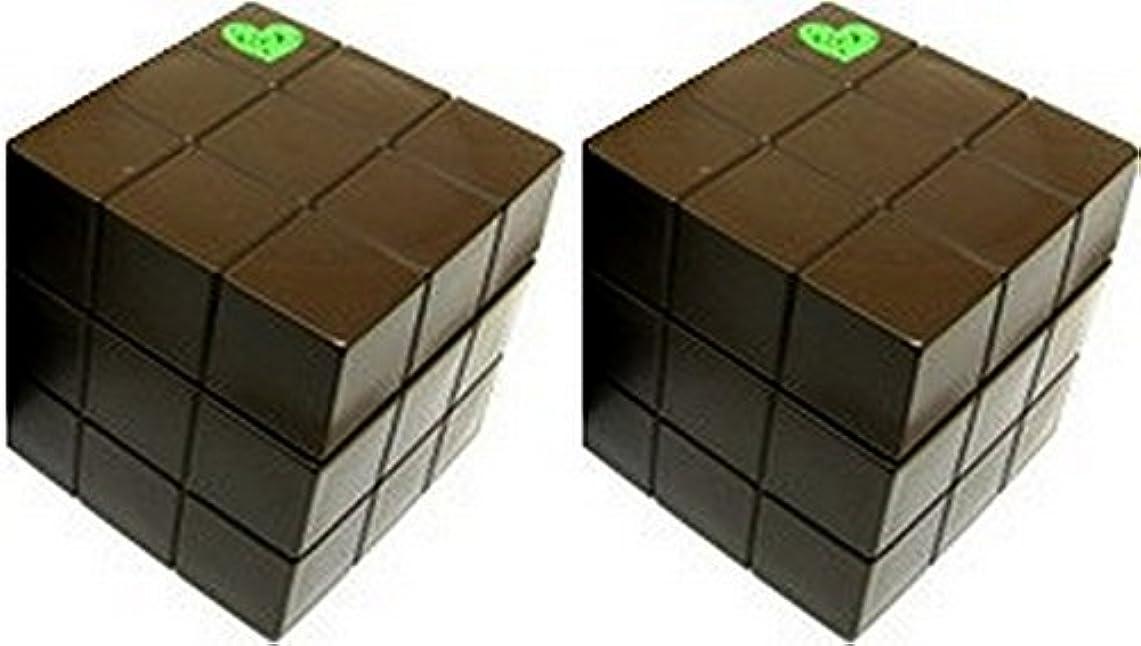 アッパー流産電気【X2個セット】 アリミノ ピース プロデザインシリーズ ハードワックス チョコ 80g
