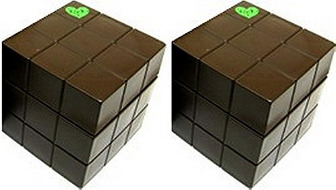 証言浴エンコミウム【X2個セット】 アリミノ ピース プロデザインシリーズ ハードワックス チョコ 80g