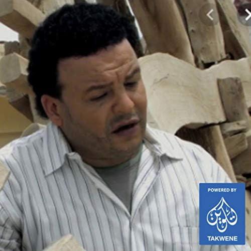 احمد العزبي