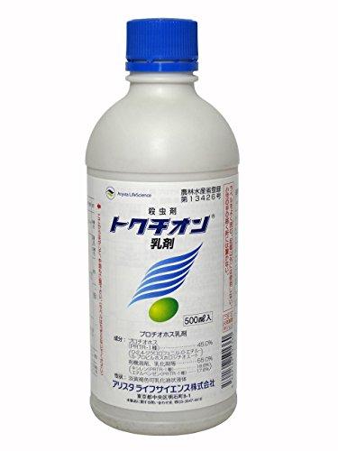 アリスタライフサイエンス トクチオン乳剤 500ml