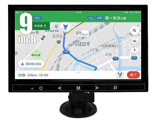 9インチ 車載用 モニター Wi-Fi ミラーリング HDMI対応 [スマホの画像をWiFi接続] 車載モニター スマホ メディアプレーヤー ナビ 【国内メーカー12カ月保証】 i001